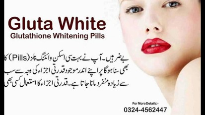 71e5f-whitening-lightning-creams-pills-injections-soaps-pakistan-lahore