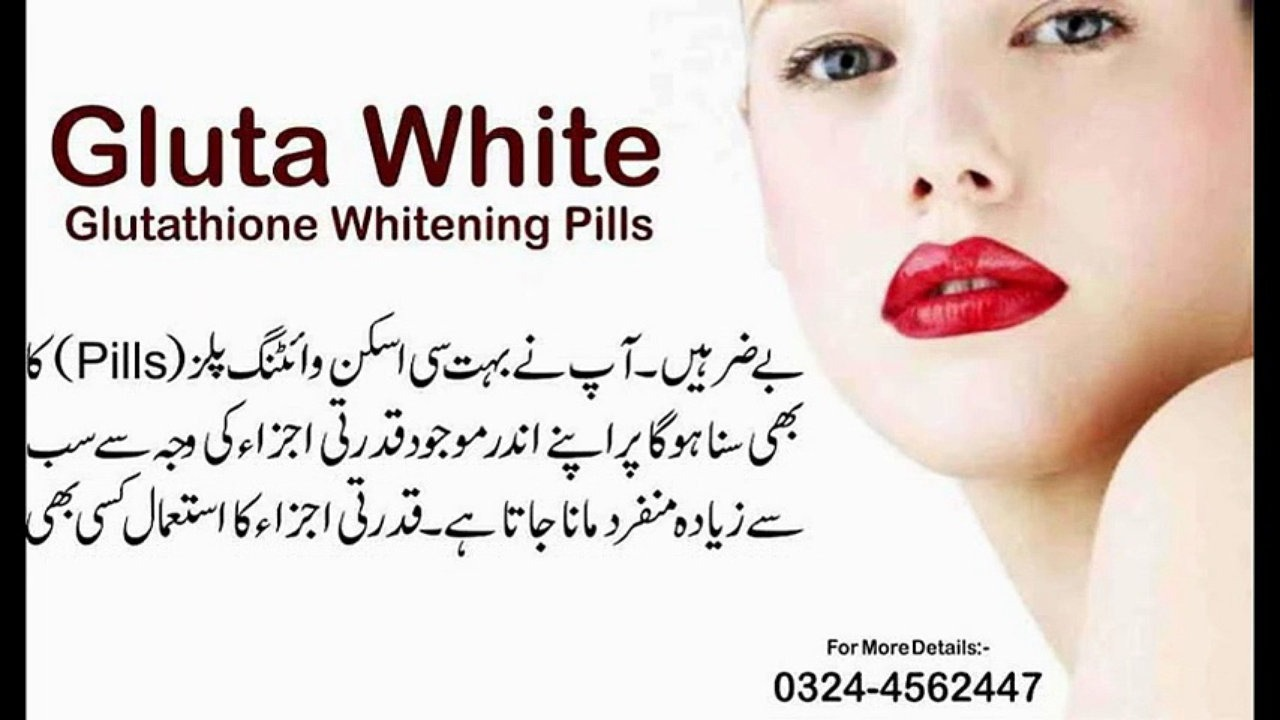 Whitening treatment as is indicated by comparison to the whitening - Depiction Isabel Ricardo Cosmeceutical Skin Whitening Cream