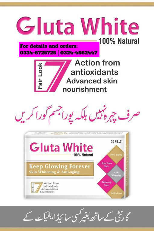 skin whitening for black skin,skin whitening pills,skin whitening capsule,skin whitening cream,gluta white cream,glutathione pills,body whitening,permanent skin whitening,for ever skin whitening tips,skin whitening tips,skin whitening pills side effects,best skin whitening pills,how skin whitening pills works,how to get best skin whitening pills